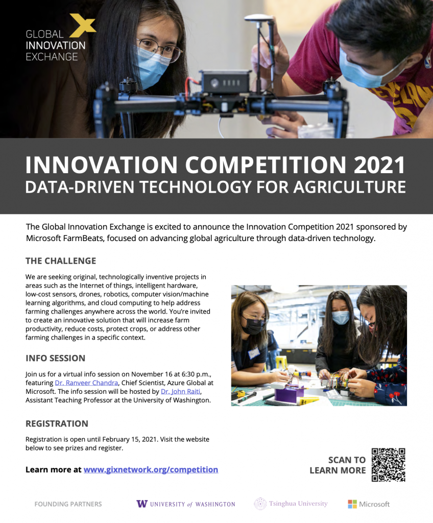Innovation Competition Flyer